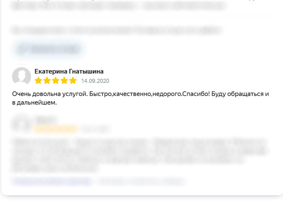 Екатерина Гнатышина